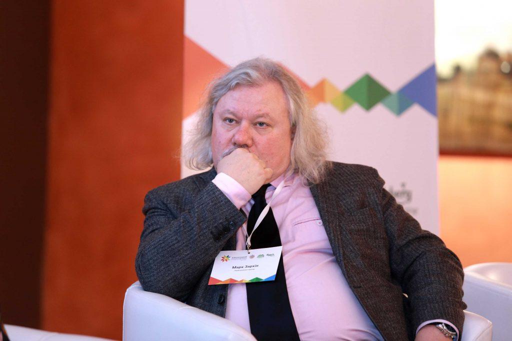Марк Зархин, львовский ресторатор