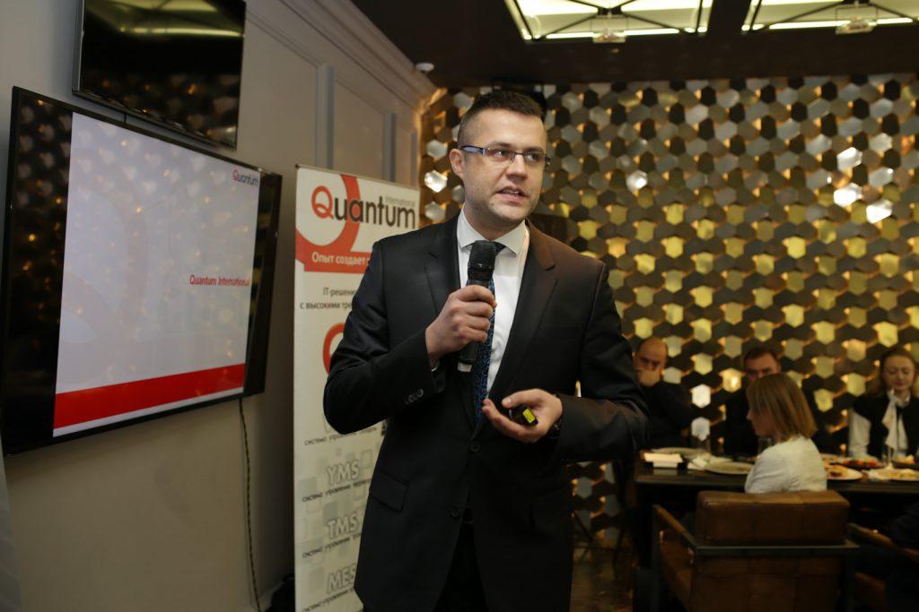 Андрей Григорьев, генеральный директор Quantum International