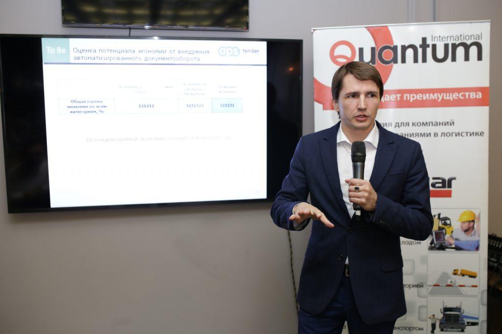 Дмитрий Прядко, директор компании APS Solutions